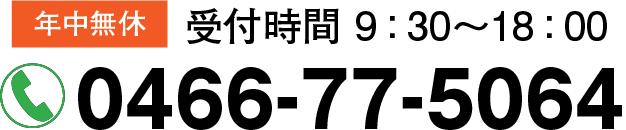 kariba電話番号
