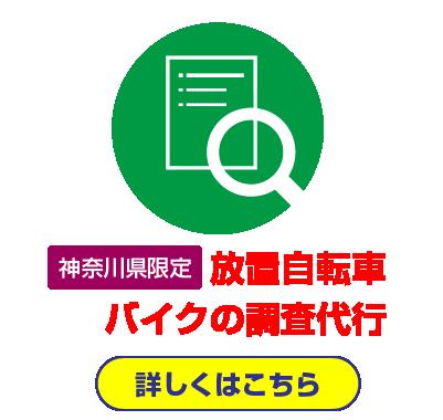 KARIBAおすすめポイント3
