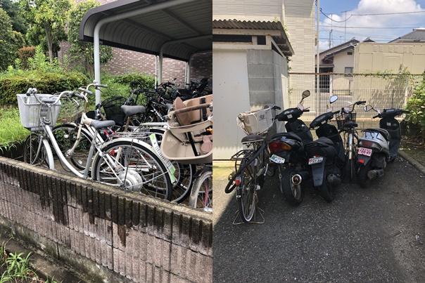 バイク、自転車